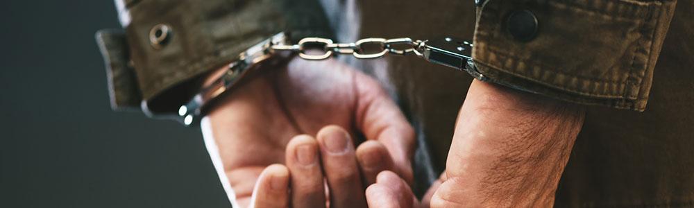 מעצר צבאי
